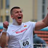 Кубок Республики Беларусь - 2016, 1-ый день, г.Брест (фото Александры Крупской)