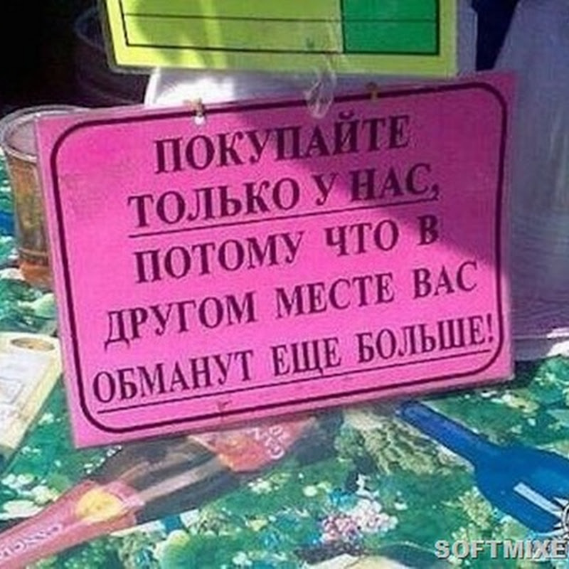 Взгляд на деньги из Одессы