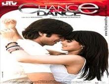 فيلم Chance Pe Dance