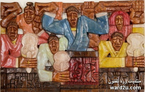 الفلكلور الشعبى الافريقى فى منحوتات Lavon Van Williams