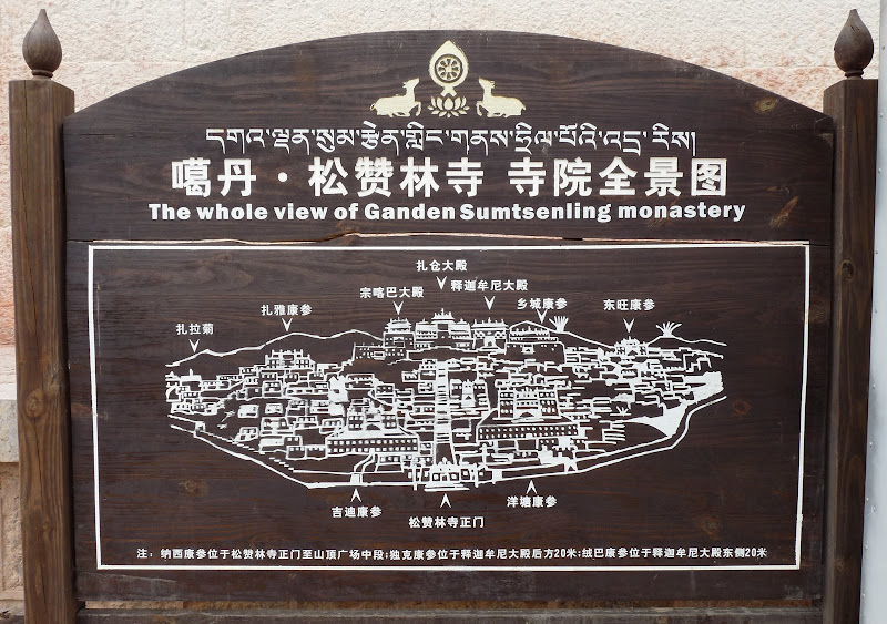 Chine.Yunnan. Ganten Sumtsenling Monastery, Shangri la - P1260073.JPG