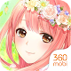 360mobi Miracle Nikki (game)