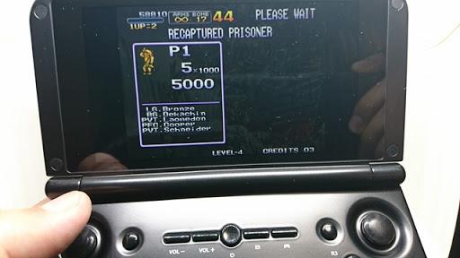 DSC 1507 thumb%25255B4%25255D - 【神機】「GPD XDゲームタブレット」レビュー。懐かしのファミコンからドリームキャストまで動作!一生遊べる神Android機【タブレット/ガジェット】
