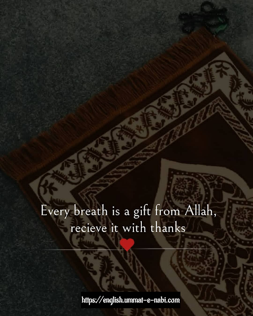 Every Breath Is A Gift From Allah