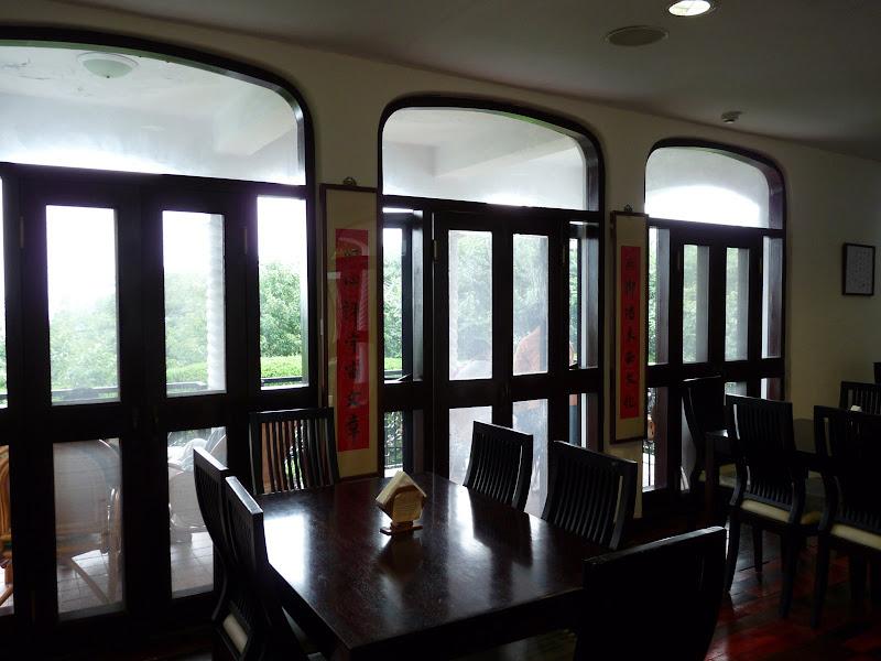 TAIWAN.Taipei Maison de l écrivain Lin Yutang,et divers - P1100472.JPG