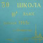Albom 1969-1