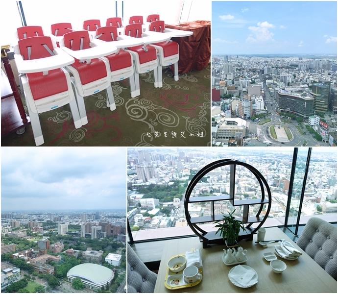 5 香格里拉台南遠東國際飯店醉月軒 cafe 茶軒 餐飲
