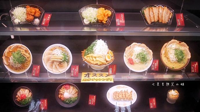 2 京都拉麵 たかばしラーメン  Takahashi Ramen BiVi二条店