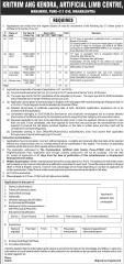 Artificial Limb Centre Pune Jobs 2016
