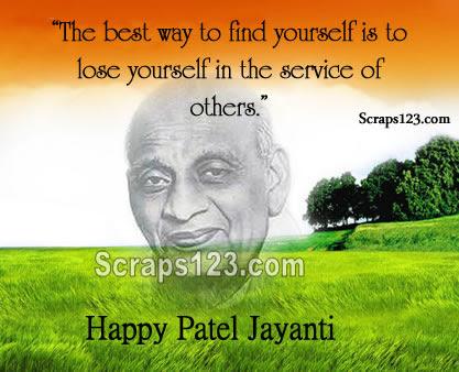 Sardar Patel Jayanti  Image - 3