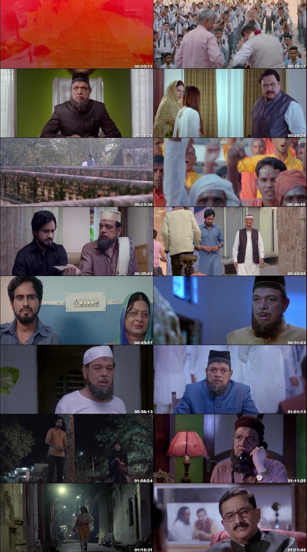 Screen Shot Of Ram Ki Janmabhoomi 2019 300MB HDRip 480P Full Hindi Movie Watch Online Free Download
