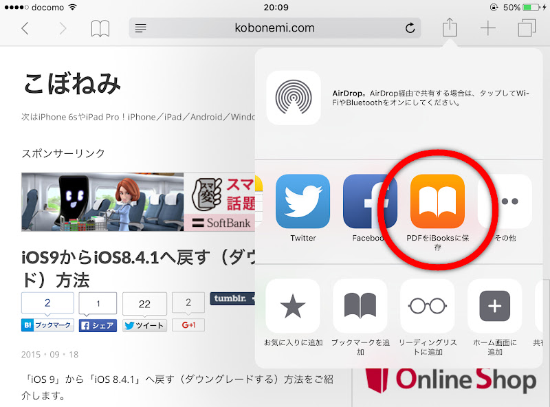 https://lh3.googleusercontent.com/-neymBwlVbZA/VfvzBimU0II/AAAAAAAAmcM/KocrlbN5c-M/s800-Ic42/iOS-9-Safari-PDF_01.jpg