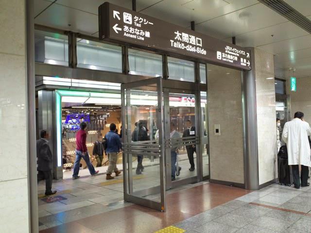 名古屋駅の太閤口側出口