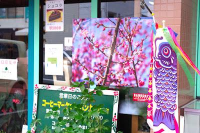 コーヒーマーケットバンカ野田店:岡山市北区野田3-22-3