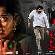 Tripura Movie Posters