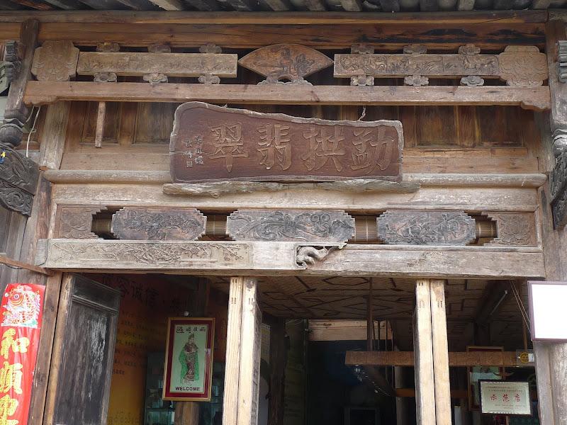 Chine .Yunnan,Menglian ,Tenchong, He shun, Chongning B - Picture%2B729.jpg