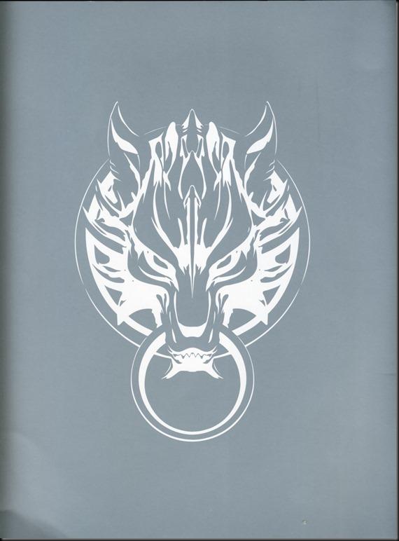 Final Fantasy VII Advent Children -Reunion Files-_854343-0002
