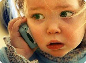 Работа детского телефона доверия