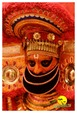 DSC_0022_keralapix.com_theyyam