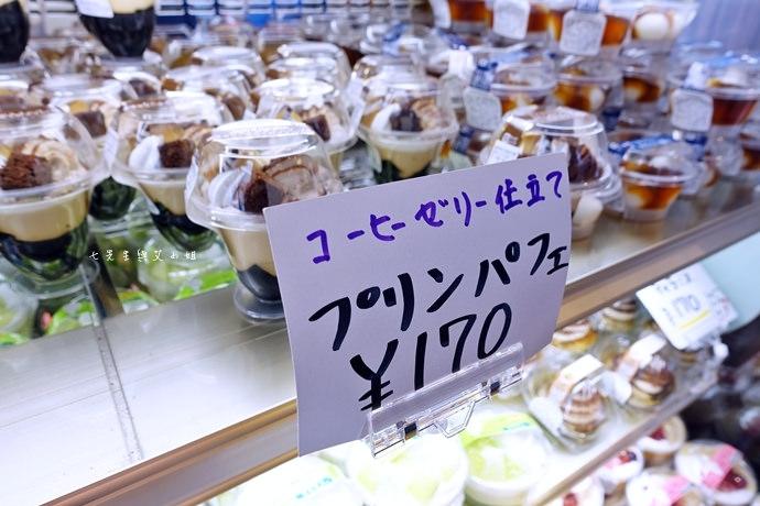 11 東京超便宜甜點 Domremy Outlet 甜點 Outlet