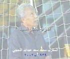 محمد سعد عبدالله