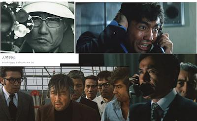 森谷司郎『日本沈没』人を嗅ぎ取る映像から人と自然の関係に昇華