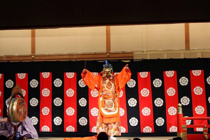 2014 Japan - Dag 8 - marjolein-IMG_1276-0109.JPG
