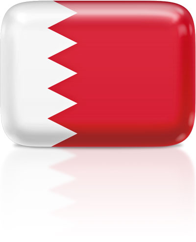 Bahraini flag clipart rectangular