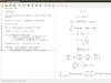 uText se actualiza para poder previsualizar las ecuaciones Latex