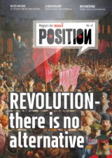Titelseite «POSITION».