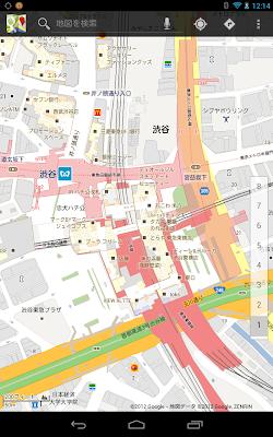 Nexus7で表示させたGoogleマップ