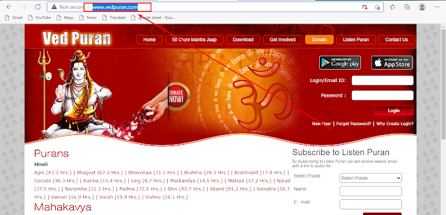 फ्री में Online Ved कैसे पढ़ सकते हैं? PDF Download