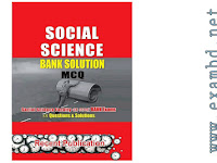 Social Science Bank Solution MCQ - PDF ফাইল