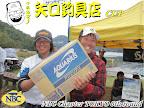 第6位「寸止め」賞は鈴木選手から協賛の飲料水!個人協賛大募集中です^^ 2011-11-14T15:23:11.000Z
