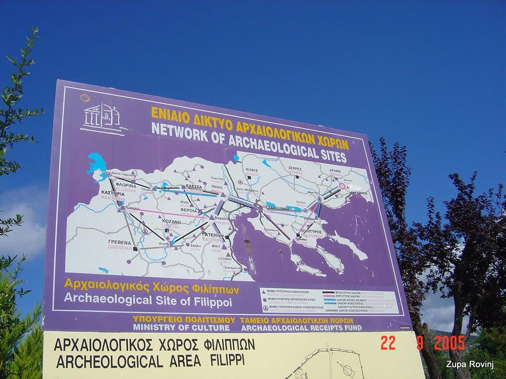 Stopama sv. Pavla po Grčkoj 2005 - DSC05289.JPG
