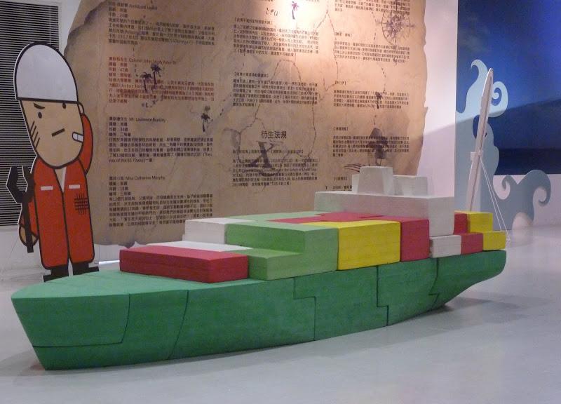 Taipei. Evergreen Maritime Museum. - P1340984.JPG