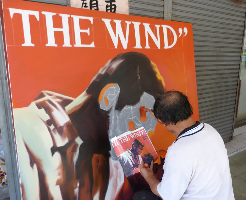 Affiches de cinéma peintes à la main  par l'artiste local Yan Jhen-fa
