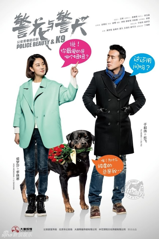 Police Beauty and K9 China Drama