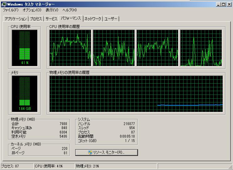 add_memory_edge13_0.png