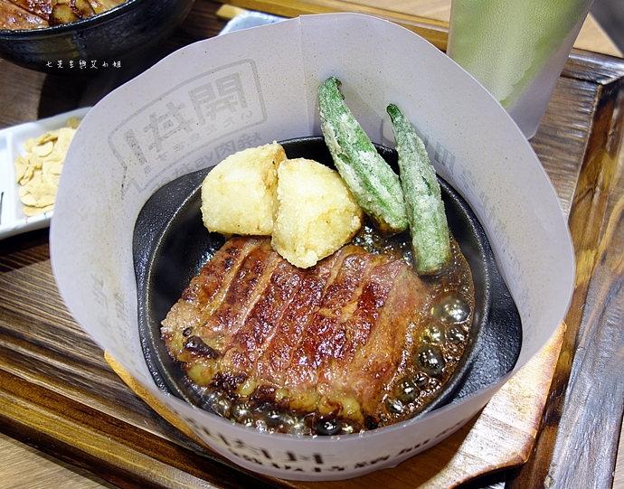 33 開丼 燒肉 丼飯 地表最強燒肉丼