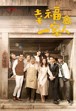 The Family China / China Drama