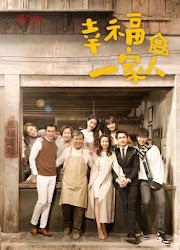 The Family China Drama