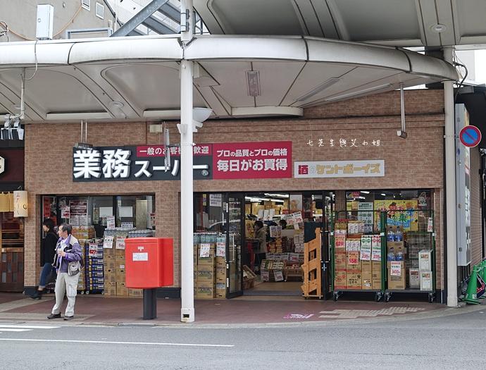 63 京都美食購物 超便宜藥粧店 新京極藥品、Karafuneya からふね屋珈琲
