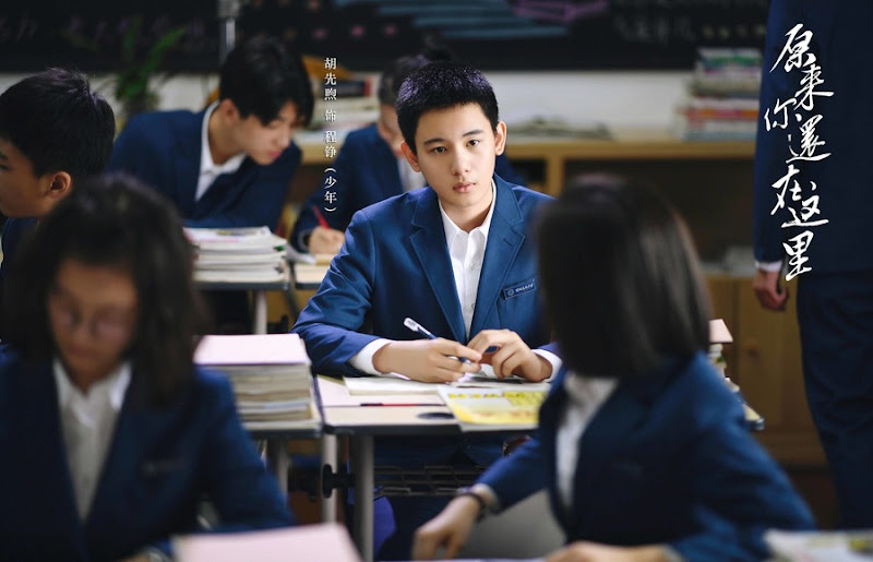 Never Gone: So You Are Still Here Spinoff China Web Drama