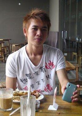Yi Qian Photo 33