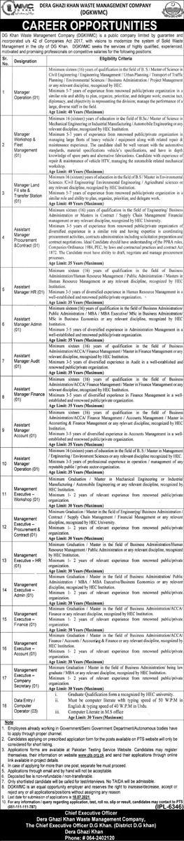 Dera Ghazi Khan Waste Management Company (DGKWMC) Jobs