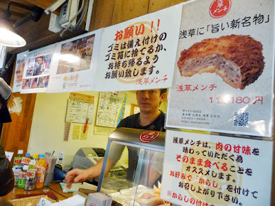 In line for famous Asamen's Menchi Katsu, a breaded and depe fried cutlet or croquette