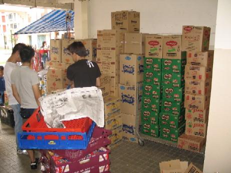 Charity - Club Rainbow Charity 2006 - Charity01a.JPG