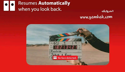 تحميل برنامج Face Tube - Pause videos للاندرويد