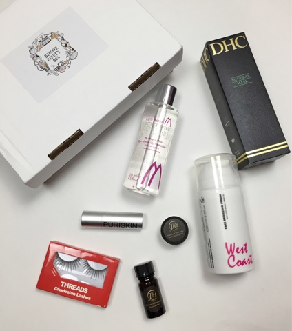 selection of beauty goodies from the blogger beauty box